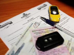 Порядок перерегистрации автомобиля на нового владельца