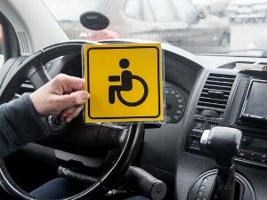 """Знак """"Парковка для инвалидов"""" по ПДД"""