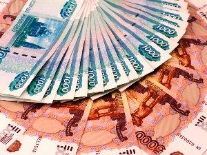 Незаконная банковская деятельность - состав и виды этого преступления