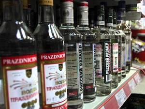 Запрет распития спиртных напитков в общественных местах