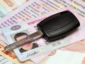 Cколько стоит госпошлина на замену водительского удостоверения
