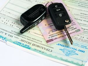 Сколько стоит снять автомобиль с учета в ГИБДД