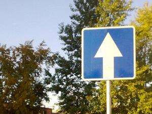 Направление движения по полосам на одностороннем движении