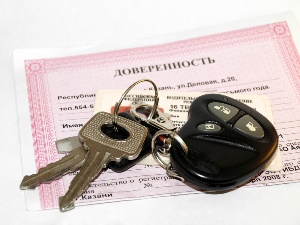 Образец доверенности на управление автомобилем от юридического лица