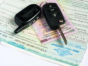 Как снять с учета автомобиль без документов и без машины