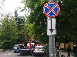 """Знак """"Остановка запрещена"""" в ПДД"""