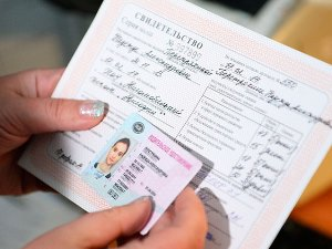 Как продлить водительские права