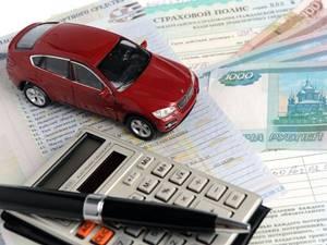 Что выгоднее - потребительский кредит или автокредит