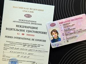 Требования к фото на водительские права