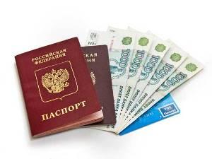 Займ 30 000 рублей на карту