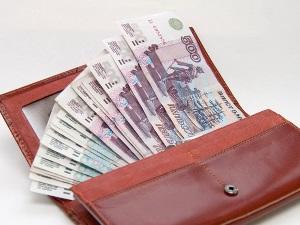 Кредит наличными 300 000 рублей