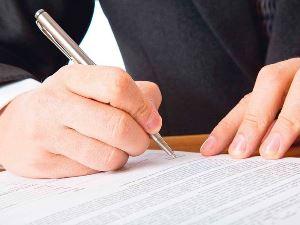 Как и куда можно подать заявление на развод