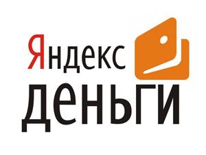 Взять займ на Яндекс Деньги онлайн