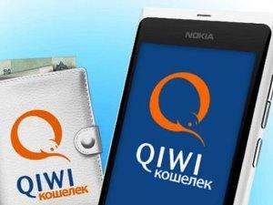 Онлайн займ на Qiwi кошелек