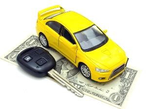 Займ денег под залог автомобиля