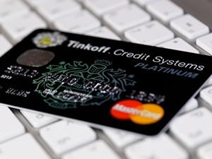 Кредитная карта Тинькофф - оформить онлайн через интернет