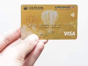 Условия пользования золотой кредитной картой Сбербанка