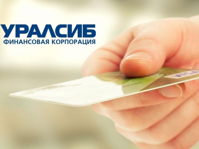 справка о предоставлении кредита