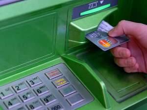 Как активировать кредитную карту Сбербанк