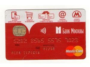 Условия кредитной карты ВТБ Банк Москвы
