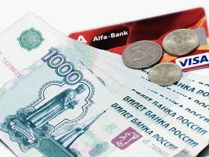 Займы до 60 000 рублей на карту на длительный срок
