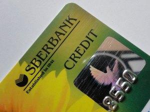 кредитная карта сбербанк голд отличия