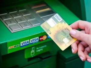 Как узнать задолженность по кредитной карте Сбербанк