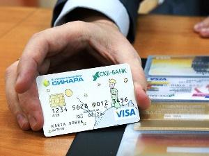 Кредитная карта СКБ-банка Запаска