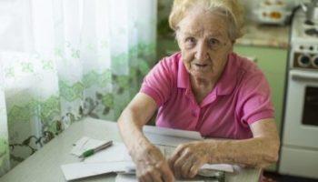 Льготы по капитальному ремонту пенсионерам после 70 лет