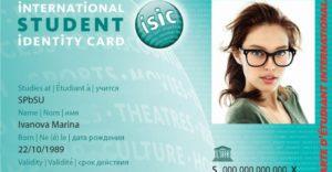 Международная карта студента ISIC: преимущества, скидки, льготы, где оформить удостоверение