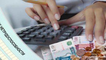 «Прямые выплаты» пособий из средств ФСС