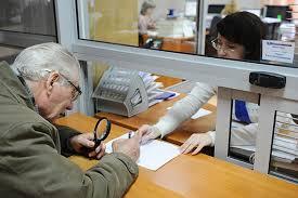 Нововведения в назначении страховой пенсии