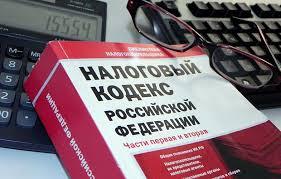 Возврат НДС при совершении коммерческих операций в России
