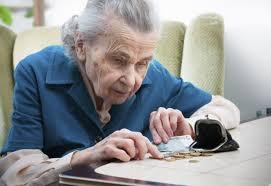 Изменение социальных пенсий