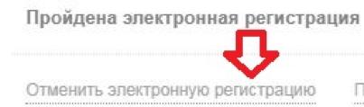 Поездки в Крым и из Крыма по единому билету