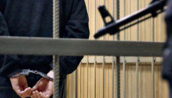Пожизненное лишение свободы